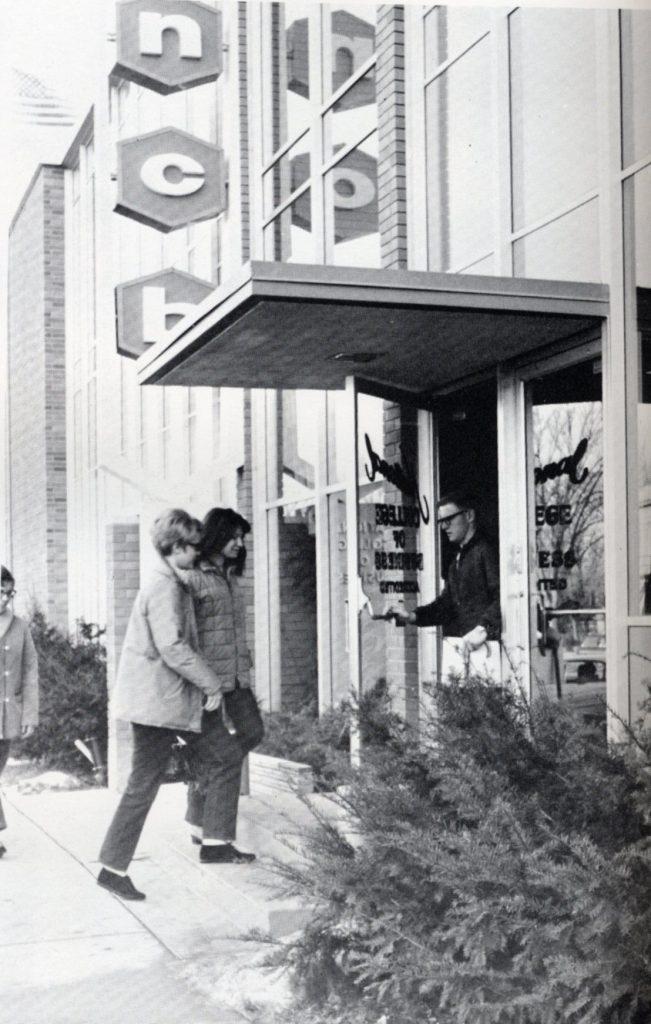 nau business college 1971
